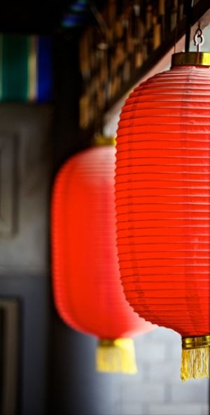 red lanterns - the age of opulence and the rise of asia.jpg